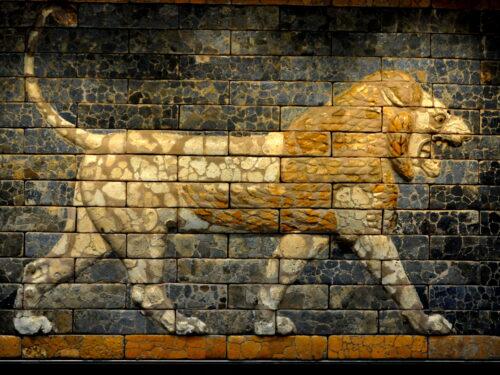Asad Babil, il leone di Babilonia.