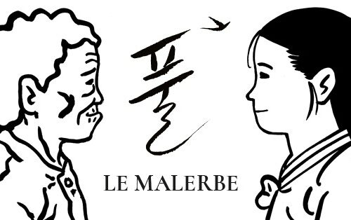 Le Malerbe: excursus sulle comfort women